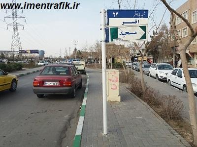 فروش تابلوهای هدایت مسیر | راهنمای مسیر